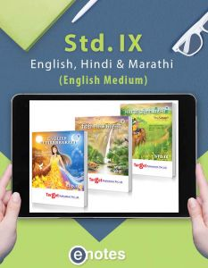 Std 9 English, Hindi and Marathi Ebooks | Eng Med | Maharashtra Board