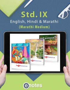 Std 9 English, Hindi and Marathi Ebooks | Marathi Med | Maharashtra Board