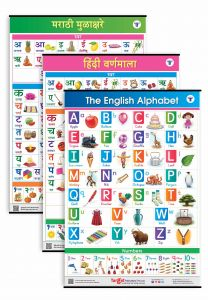 Jumbo English, Hindi and Marathi charts combo of 3