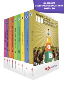 Std 10 Important Question Bank Entire Set (IQB) Books | Marathi Medium