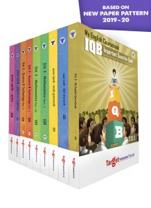Std 10 Important Question Bank Entire Set (IQB) Books | Semi English Medium