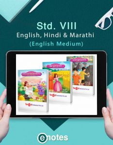 Std 8 English, Hindi and Marathi Ebooks | Eng Med | Maharashtra Board