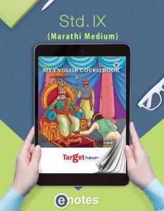 Std 9 My English Coursebook Ebook | Marathi Med | Maharashtra Board
