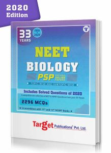 32 Years Neet Biology PSP Book