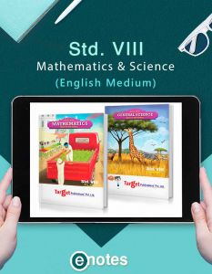 Std 8 Maths and Science Ebooks | Eng Med | Maharashtra Board