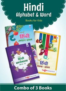 Nurture Hindi Alphabet and Words Learning Books for Kids