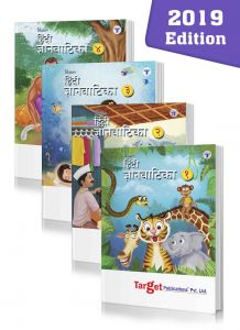 Hindi Gyanvatika language learning books level 1 to 4 combo of 4