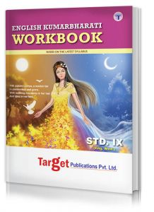 Std 9 Perfect English Kumarbharati Workbook