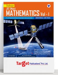 JEE Mains Challenger Maths Book Vol 1 for 2020 Engineering Entrance Exam