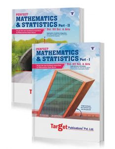 Std 12 Maths Book Vol 1 and 2 | HSC Science Maharashtra Board | Perfect Series