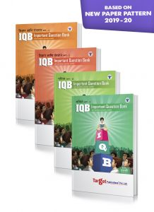 Std 10 Maths and Science Important Question Bank (IQB) Books. Marathi Medium