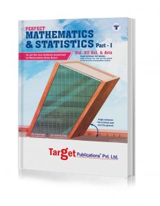 Std 12 Maths Book Vol 1 | HSC Science Maharashtra Board | Perfect Series
