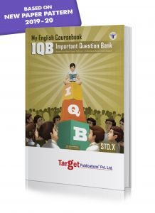 Std 10 My English Coursebook Important Question Bank (IQB) Book | Marathi Medium