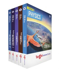 Std 11 Perfect PCM Books (Physics, Chemistry and Maths) Combo