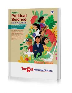 Std 12 Political Science Book | HSC Arts Maharashtra Board | Perfect Series