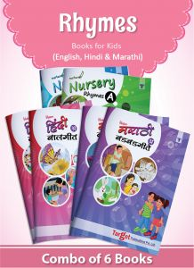 Nursery Rhymes Books for Kids