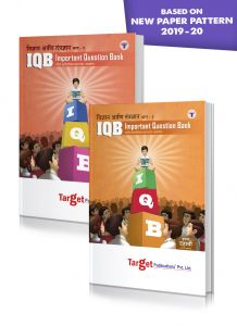 10 ssc science 1 and 2 IQB books