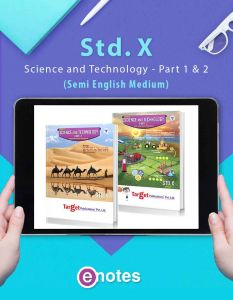SSC Books Science 1 and 2 Ebooks | Semi Eng Med | Maharashtra Board