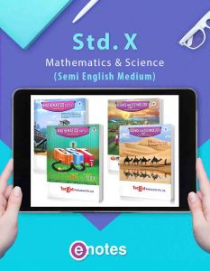 SSC Books Maths and Science Ebooks | Semi Eng Med | Maharashtra Board