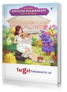 Std 8 Perfect Notes English Balbharati Book. English Medium. Maharashtra State Board