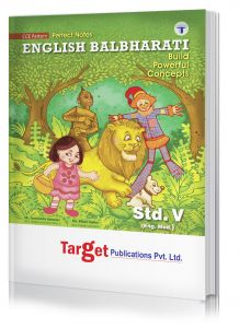 Std 5 Perfect Notes English Balbharati Book