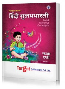 Std 6 Perfect Notes Hindi Sulabhbharati Book