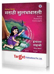 Std 6 Perfect Notes Marathi Sulabhbharati Book