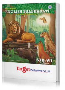 Std 7 Perfect Notes English Balbharati Book