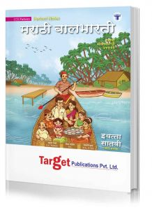 Std 7 Perfect Notes Marathi Balbharati Book