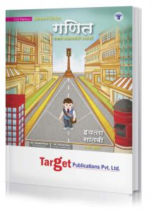 Std 7 Perfect Notes Maths Book. Marathi Medium