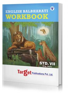 Std 7 Perfect English Balbharati Workbook
