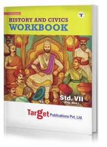 Std 7 Perfect History and Civics Workbook