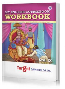Std 9 Perfect My English Coursebook Workbook