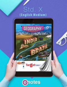 SSC Books Geography Ebook | Eng Med | Maharashtra Board