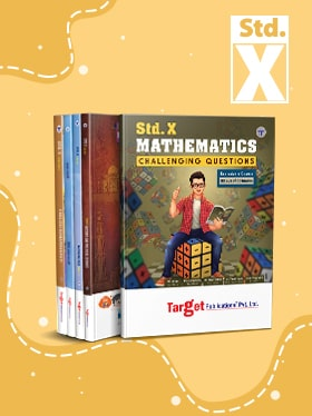 Std 10 SSC Books